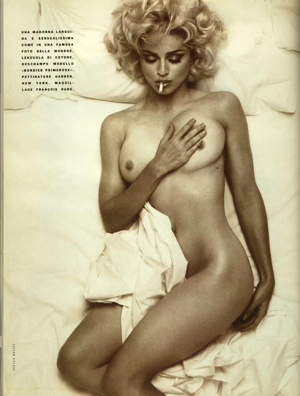 С днем рождения, Мадонна!. Изображение № 33.