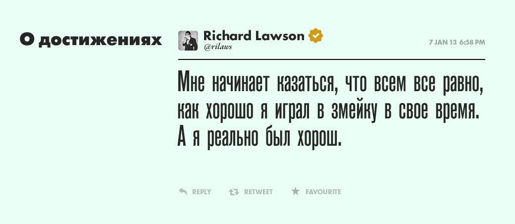 Ричард Лоусон, журналист и фанат телевидения. Изображение № 12.