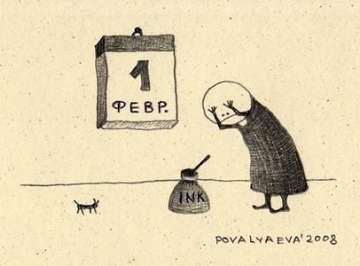 Филологические комиксы. Изображение № 2.