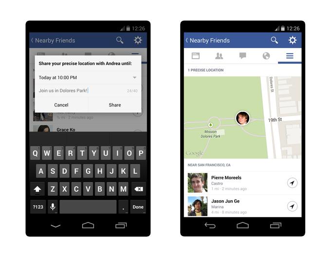 Мобильное приложение Facebook покажет друзей поблизости . Изображение № 3.
