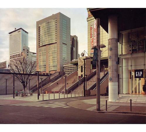 Большой город: Токио и токийцы. Изображение № 186.
