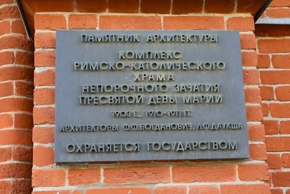 Католический собор в Москве. Изображение № 15.