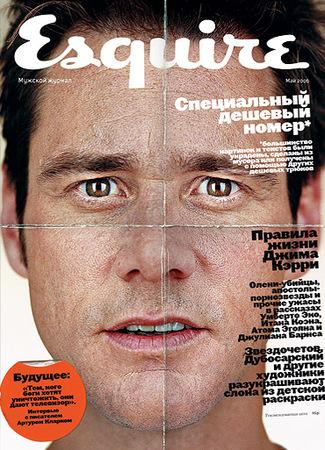 Лицо человека говорит омногом. Изображение № 8.