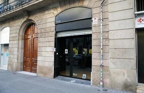 """Изображение 7. Барселона: """"совмещенный формат"""".. Изображение № 7."""