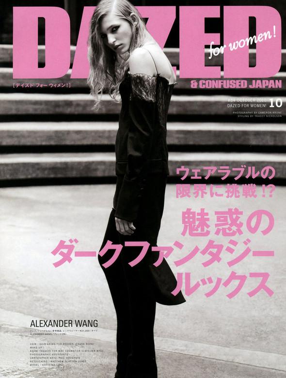Интервью модели: Катя Константинова @ Al Model Management. Изображение № 18.