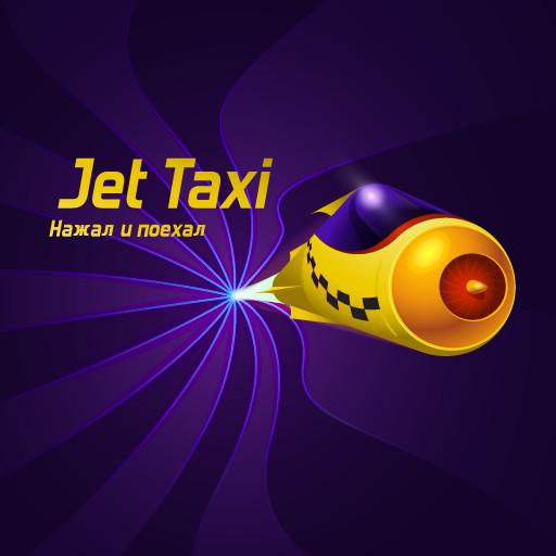 Такси Джет – каждый водитель каждому пассажиру. Изображение № 1.