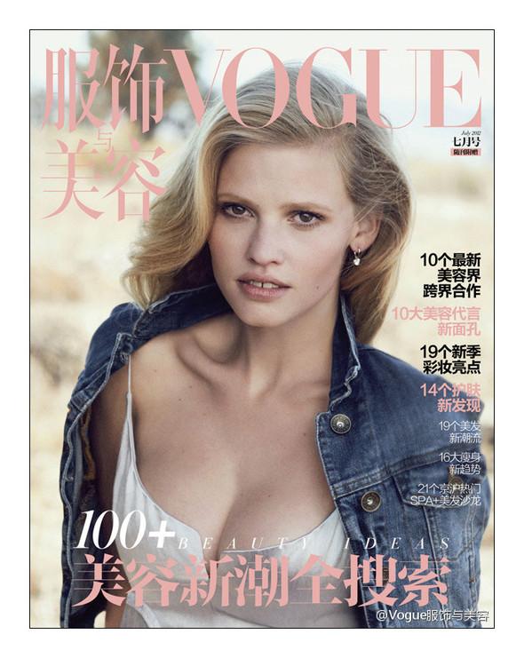 Обложки: Dazed & Confused, Vogue и другие. Изображение № 4.