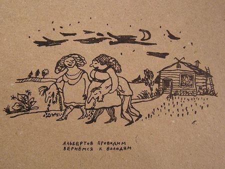 Гаврила Лубнин. Изображение № 10.