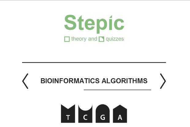 Платформа Stepic объявила конкурс на создание онлайн-курсов. Изображение № 1.