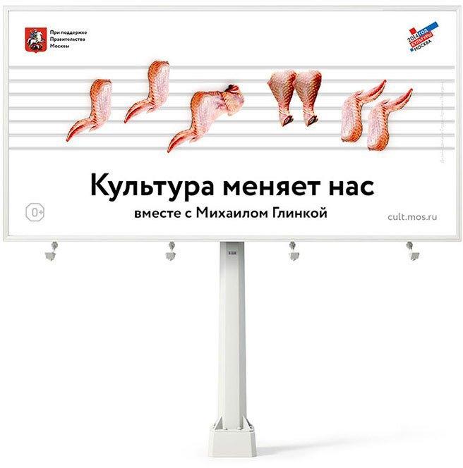 Рабочая версия плаката «Студии Артемия Лебедева» для Года культуры. Изображение № 8.