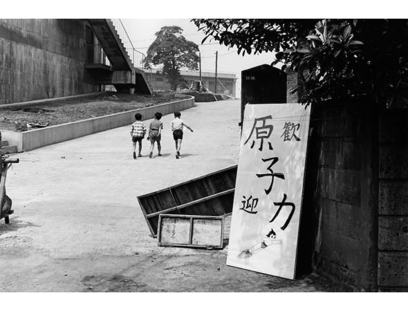 Большой город: Токио и токийцы. Изображение № 55.