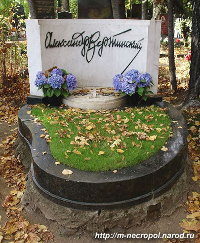 Александр Вертинский. Изображение № 9.