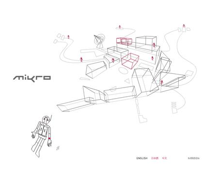 Microworld. Изображение № 4.
