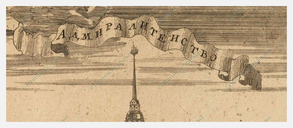 Дизайнерская машина времени: 10 правил инфографики времен Петра I. Изображение № 36.
