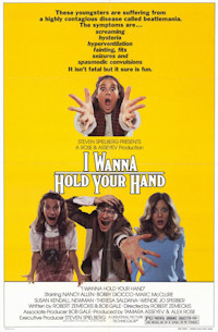 Роковые яйца: Все клише рок-н-ролла в кино. Изображение №27.