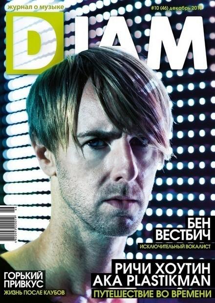 Изображение 1. Читайте в журнале Djam (январь- февраль 2011).. Изображение № 1.