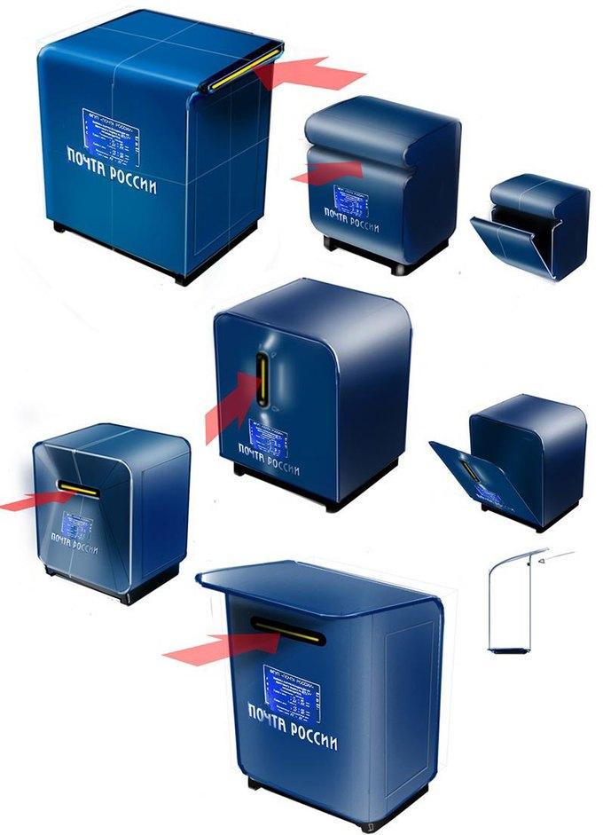 Студия Лебедева разработала дизайн почтовых ящиков. Изображение № 10.
