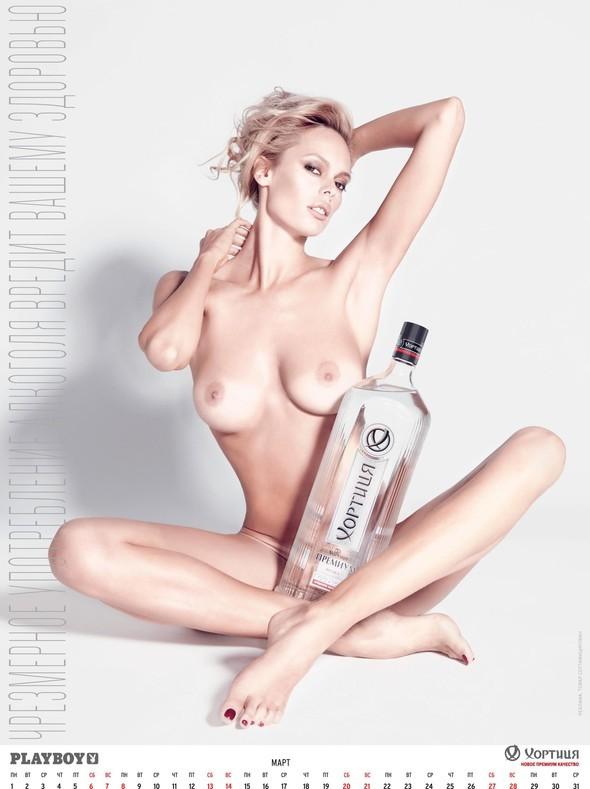 Nude Corporate Calendar 2010. Изображение № 3.