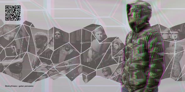 Группа DIVERSION VOICE выпустила альбом UNDERWATER. Изображение № 13.