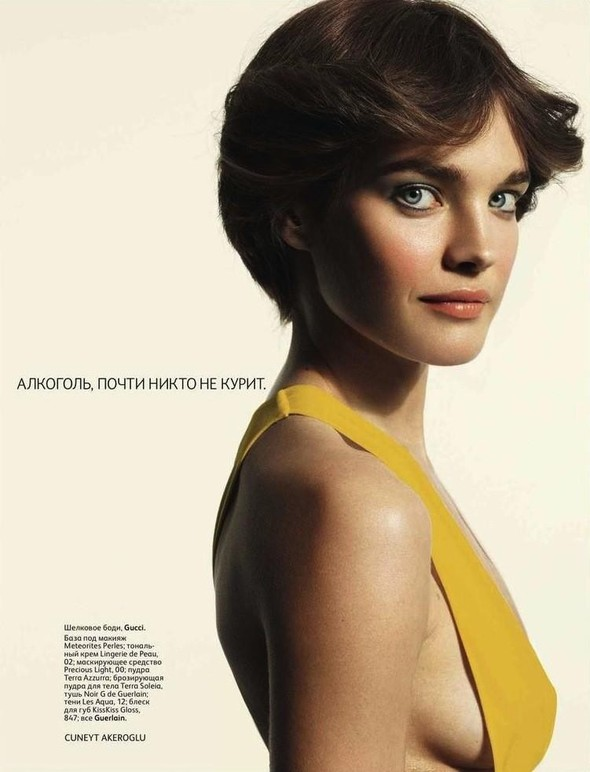 Съёмки: Antidote, Lula, Numero и Vogue. Изображение № 43.