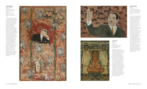 7 альбомов о современном искусстве Ближнего Востока. Изображение № 16.