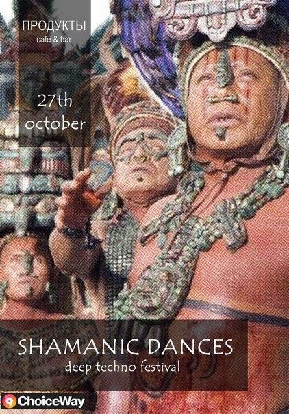 SHAMANIC DANCES @ ПРОДУКТЫ. Изображение № 1.