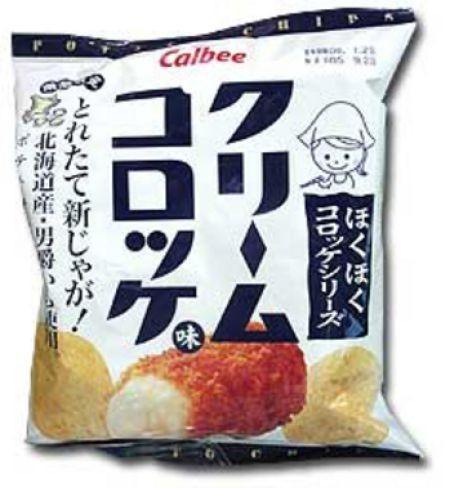 Несъедобное съедобно - какие бывают чипсы. Изображение № 66.