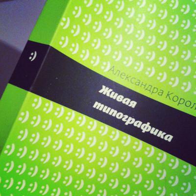 Lifestyle-менеджмент в России. Изображение № 3.