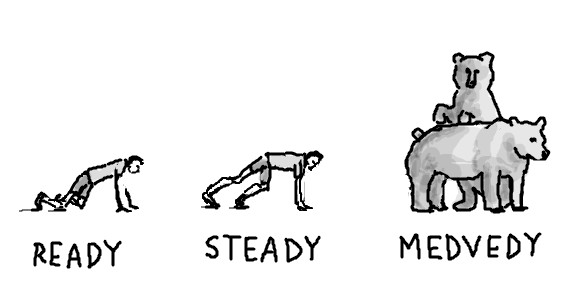 Изображение 11. Ready, Steady, Medvedy.. Изображение №11.