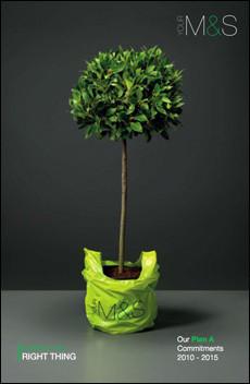 Изображение 18. Eco-fashion: что делают для природы большие бренды.. Изображение № 20.