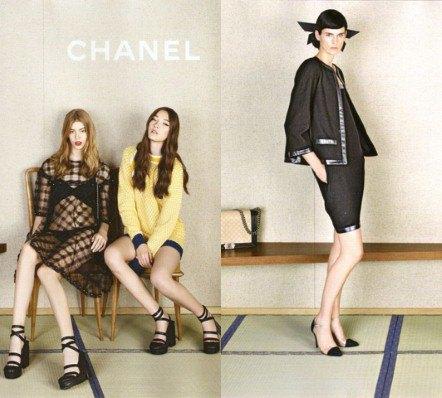 Gucci, Mulberry, Chanel и другие марки показали новые кампании. Изображение № 9.