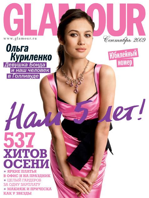 Изображение 5. Glamour, Демаршелье и5 девушек.. Изображение № 5.