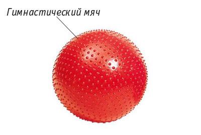 Гелий 3. Изображение № 3.