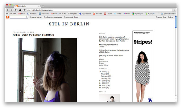 City Looks: Берлин. Изображение № 2.