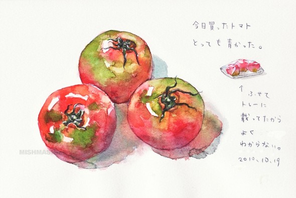 Завтрак японской художницы. Изображение № 20.
