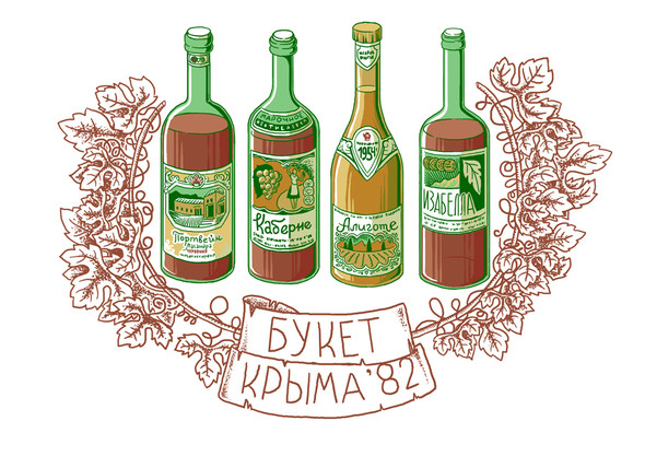 Крымские принты жаркого лета. Изображение № 4.