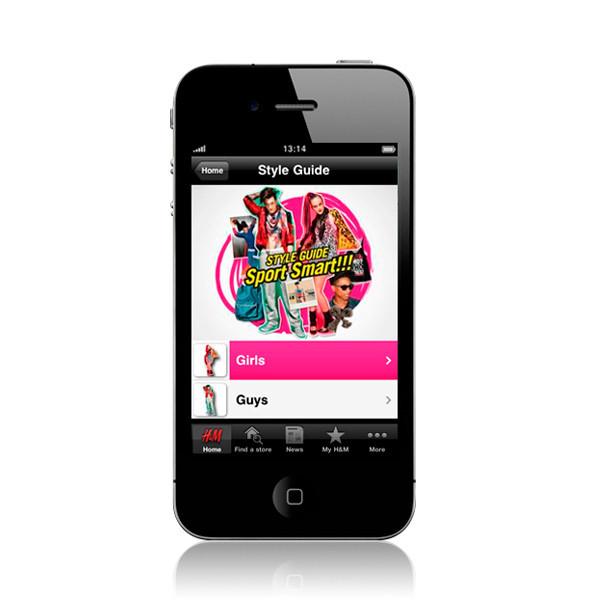 Изображение 2. У H&M появилось приложение для iPhone.. Изображение № 2.