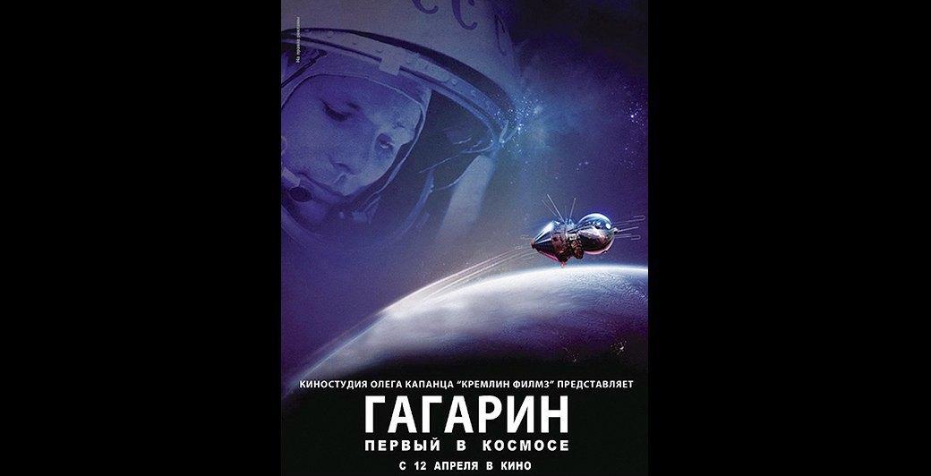 10 русских фильмов 2013 года. Изображение № 6.