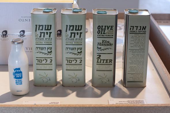 """Выставка израильского дизайна: """"Cделано в Израиле"""". Изображение № 43."""