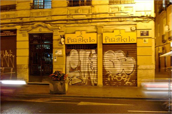 Стрит-арт и граффити Валенсии, Испания. Изображение № 10.
