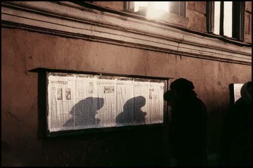 СССР вобъективе. 80е годы Бориса Савельева. Изображение № 18.