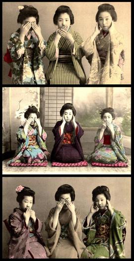 Made inJapan. Изображение № 14.