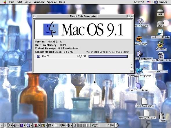 Ретро: Apple Powerbook 3400c200 97года. Изображение № 26.