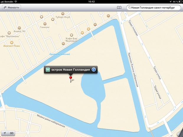 Что мы узнали из новых карт iOS 6 компании Apple. Изображение № 14.