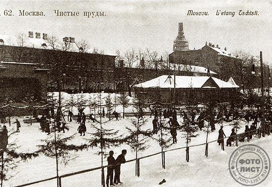 Москва свозь столетия. Изображение № 39.