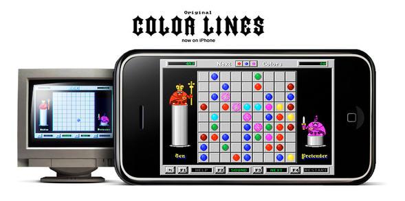 Color Lines – скупая слеза ностальгии. Изображение № 2.