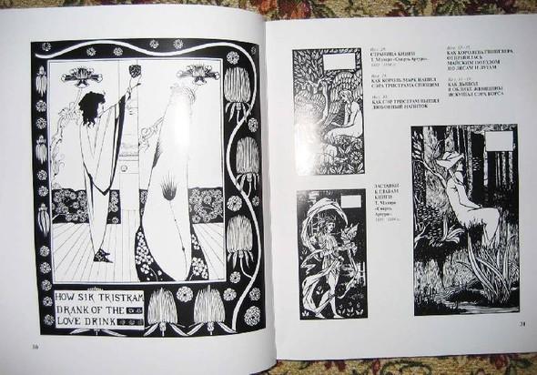 State of aesthetes: книги для эстетического восприятия. Изображение №4.
