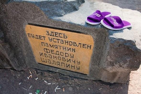 Изображение 34. IPad за #tapki: как прошел культурный марафон в Петербурге.. Изображение № 15.