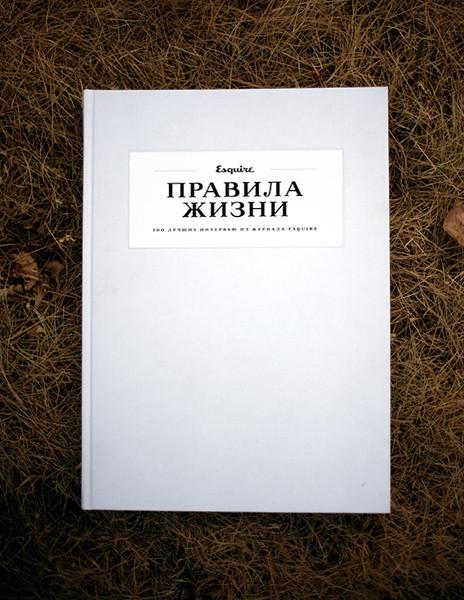 Изображение 2. Фотограф: Павел Деев.. Изображение № 35.