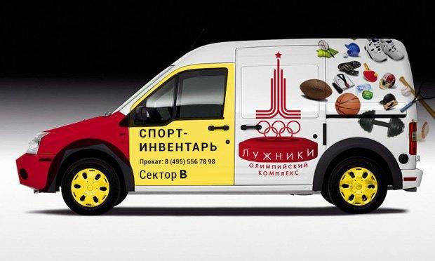 Редизайн: Новый логотип олимпийского комплекса «Лужники». Изображение № 28.